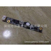 OV7725笔记本摄像头高清晰度低照好30万像素四分之一感光IC