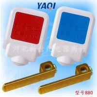厂家批发 雅奇880三极电源插头、一体成型纯铜三插头