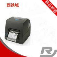 CITIZEN西铁城CL-S631(clp631)300dpi条码打印机 服装标签打印机
