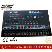 供应直销全彩控制器 LED控制器 全彩灯串控制器 点控控制器SD卡控制器