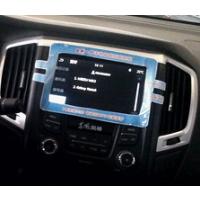 14款风神A30专车专用DVD导航 风神A30车载GPS导航仪 东风导航一体机8寸