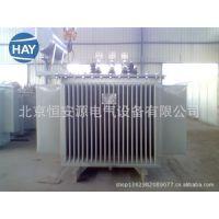 供应中频炉变压器ZPS-2500/10