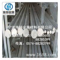2B50铝合金 2B50铝卷 2B50方铝 管六角铝 宁波供应热处理铝材