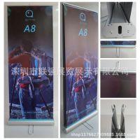 深圳厂家供应宣传广告易拉宝 可折叠出口宽底易拉宝 专业广告器材