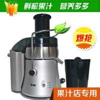 天猫 Kps/祈和 KS-9000 榨汁机 商用 鲜榨 果汁机 出汁率高 爆款