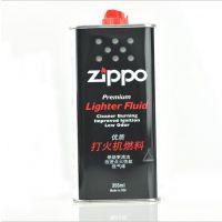 原装正品zippo打火机专用煤油 芝宝火机配件 355ML355毫升