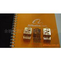 开关弹片精密接插件 插拔式接线端子  支持定制