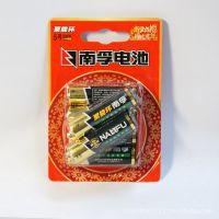 供应南孚5号碱性电池5粒装,工业电池