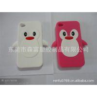 【厂家直销】 iphone手机保护套 苹果手机套 采用有机硅胶制作