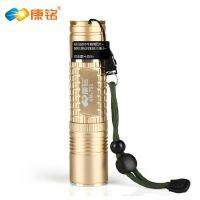 康铭KM-T51铝合金LED户外照明远射强光手电筒 迷你防水小手电正品