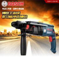 德国博世正品GBH2-26RE/DRE四坑锤钻/冲击钻 可调速800W电动工具
