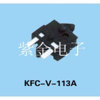 专业批发行程开关 鼠标微动开关 按钮开关 KFC-V-113A