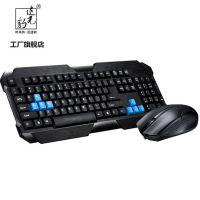 供应追光豹键盘Q19 游戏键鼠套装 有线键鼠套装批发 键盘鼠标套装