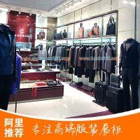 供应专业生产男女服装展示柜 童装专柜 品牌展柜 广州专业展柜厂家