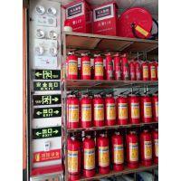 广州市番禺区石基元安消防器材店