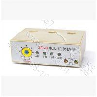 XY54JD-8向一电器电动机保护器 电机保护器 三相电机缺相保护器
