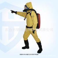 海固RHZYN240正压式氧气呼吸器 便携式消防氧气呼吸器 包邮