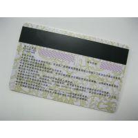 商场会员卡,高档贵宾卡,超市打折卡,优惠卡,透明PVC卡!