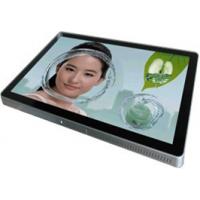 供应壁挂数字标牌,22寸数子标牌,优视达26寸显示器(USDSA-022BZ)