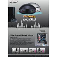 【新款】USB声卡支持双耳机双麦克风可调音量CM108模拟7.1声道