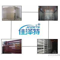 仙桃急冻冷库设计制作,武汉佳特制冷,质量过硬,价格优惠