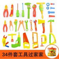 过家家玩具 男孩电动维修工具 手提儿童工具箱 仿真DIY工具套装