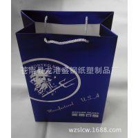 【手提袋】金银卡纸袋/ 纸袋手提袋/ 白卡纸手提袋/手提袋
