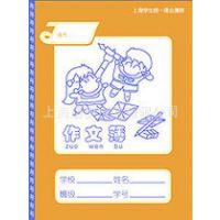 特价 新版 健生K10-1 小学生统一语文作文簿 作文本 180格方格本