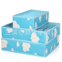 蓝色白云收纳盒三件套 不带盖款内衣收纳盒 内衣盒收纳盒批发
