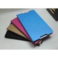 华为MediaPad M1 8.0皮套huawei 8寸平板电脑保护套4色现货