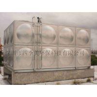 供应太阳能保温水箱,不锈钢保温水箱制作安装