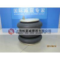 供应橡胶空气千斤顶用减震气囊/气胎
