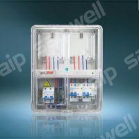 供应预付费电表箱体 单相2户透明电表箱 PC塑料上下结构电表箱