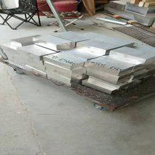 供应6063高精度铝板 al6063易焊接铝板
