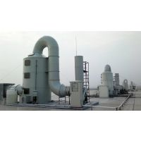 供应山西化工厂废气处理设备知名品牌广绿环保