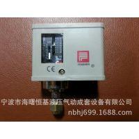 压力控制器P6E 上海奉申