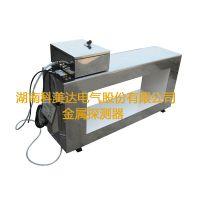 金属检测器 探测器 金属探测仪 专业生产厂家--科美达