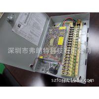 厂家直销12V 10A 18路集中电源、摄像头电源 质保两年
