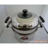 顺新不锈钢蒸锅  双层节能蒸锅 多用蒸锅
