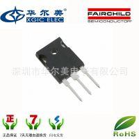 专业配套只做全新原装正品FAIRCHILD品牌场效应晶体管FQA9N90C