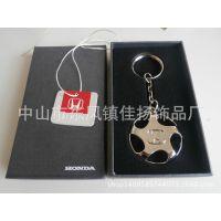 专业订制广州本田锌合金钥匙扣 广本4S店促销赠品 钥匙配饰
