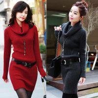 2014春装新款 韩版修身翻领长款毛衣裙 女装连衣裙针织衫毛衣