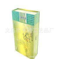 高档密度板彩盒、茶叶礼品盒、胶合板彩盒、厂家定做高档礼品彩盒