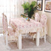 欧式椅垫田园椅子垫子冬季坐垫办公椅垫餐椅垫椅子坐垫
