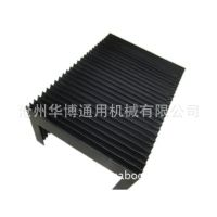 深圳哪里可以定做机床风琴罩|防油机床护罩