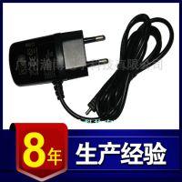 供应魅族MX新双核手机充电器 充电器销售