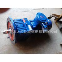 供应DSZRF97/YB配防爆斜齿轮减速电机,质量三包
