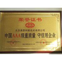 郑州防水防潮材料 聚合物防水砂浆厂家直销