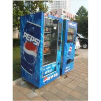 供应杭州以勒自动售货机制造有限公司的售货机可以零售吗?