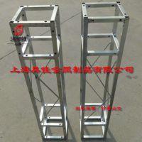 供应上海桁架供应厂家20方管钢铁桁架批发价格背景架广告架喷绘架制作